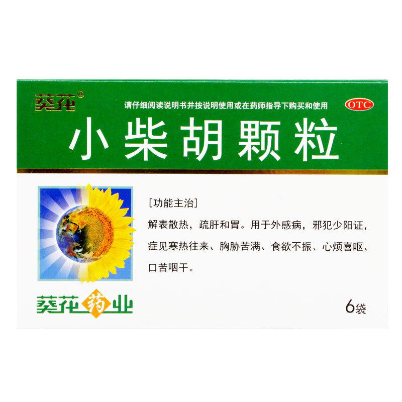 葵花小柴胡颗粒10g*6袋