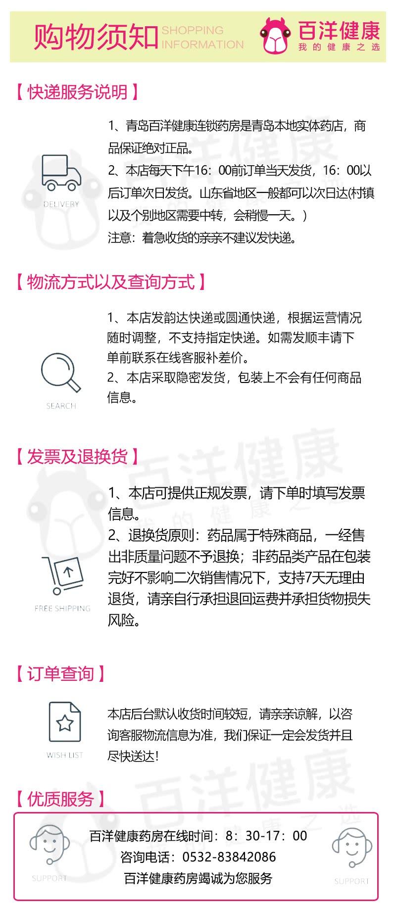 CONBA/康恩贝 肠炎宁片 0.42g*24片/盒 拉肚子药 腹泻