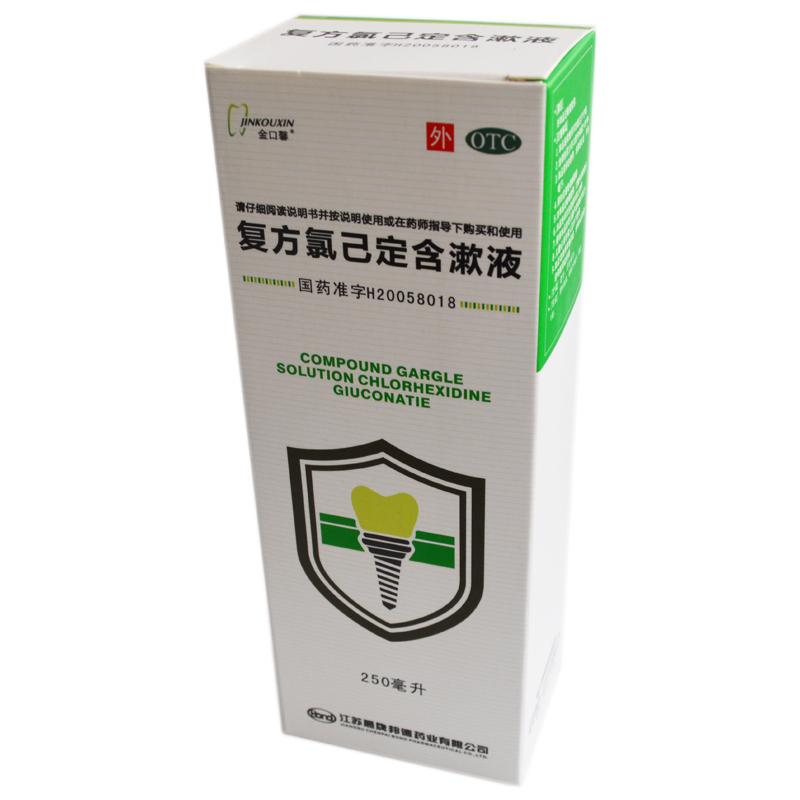 金口馨 复方氯己定含漱液 250ml*1瓶/盒