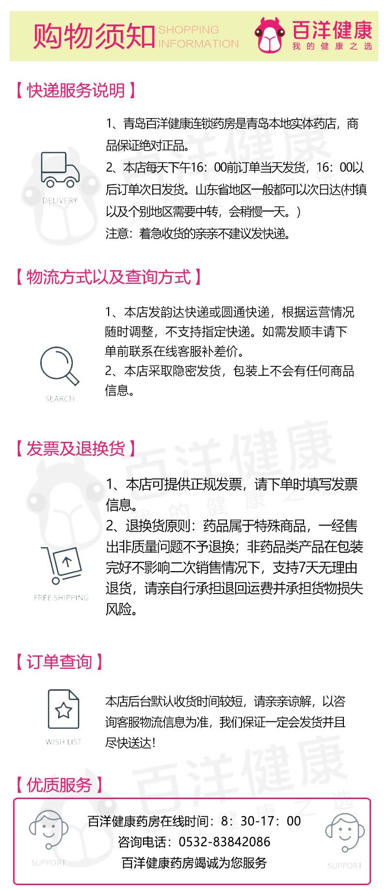 荣昌肛泰软膏10g*1支