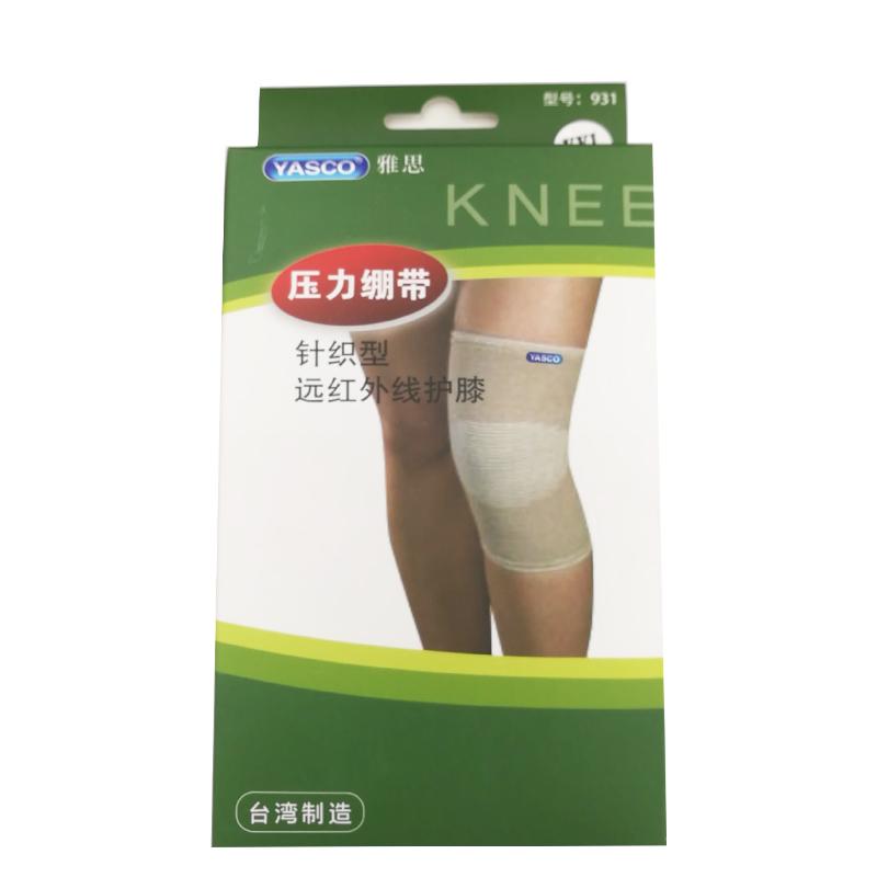 雅思压力绷带 针织型远红外护膝 XXL