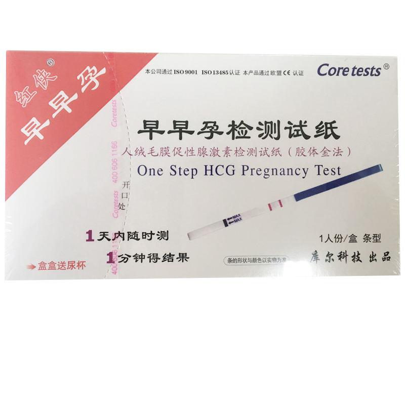 红侠早早孕检测试纸(人绒毛膜促性腺激素检测试纸)条型 1人份/盒