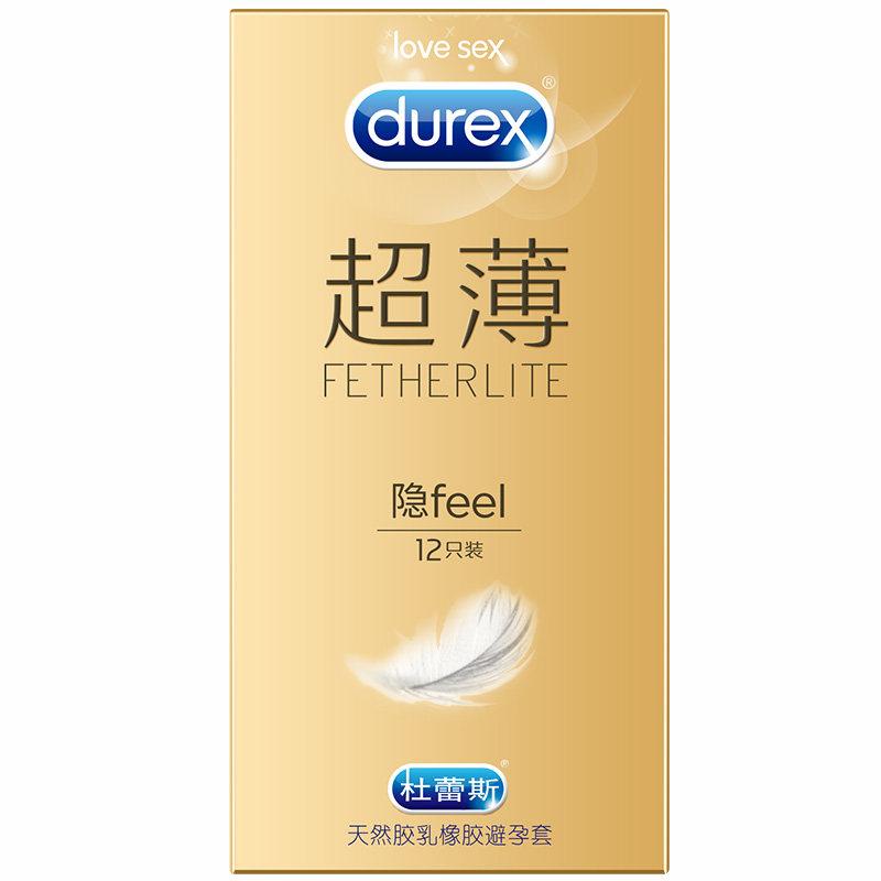 杜蕾斯 天然胶乳橡胶避孕套 (超薄装 隐feel)12只/盒 安全套