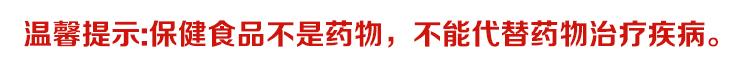 汤臣倍健 健视佳越橘叶黄素酯β-胡萝卜素软胶囊0.5g×45粒
