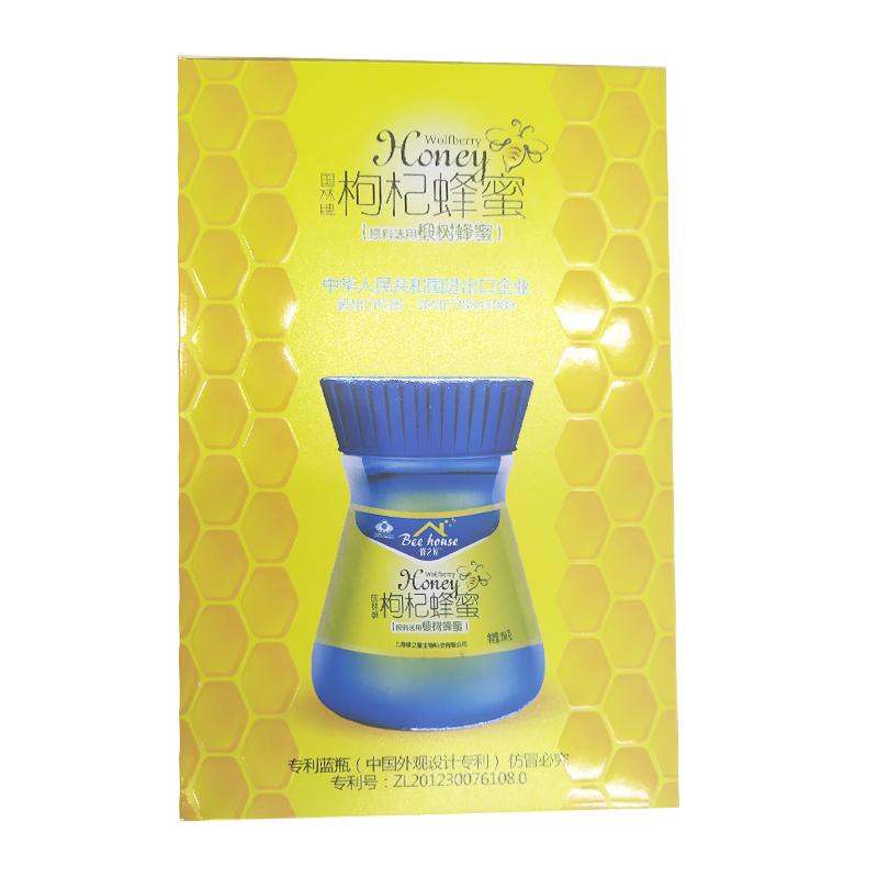 蜂之屋 枸杞蜂蜜(椴树) 250g