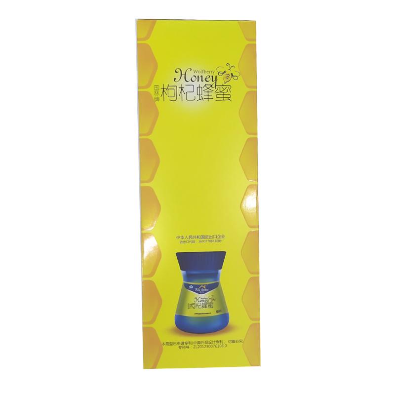 蜂之屋 枸杞蜂蜜(枣花) 250g