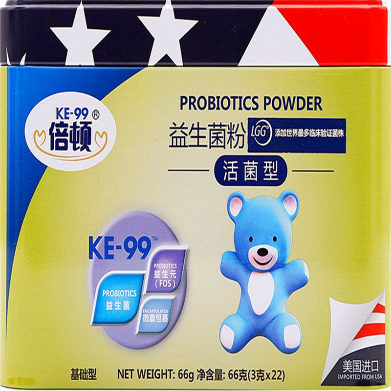 倍顿儿童膳食营养包-双倍保护(婴幼儿型)3g*22袋(3g*15袋)