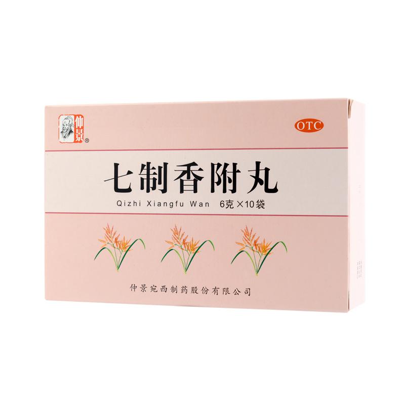 仲景 七制香附丸 6g*10袋/盒